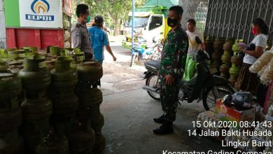 Photo of Operasi Pasar,  Polsek Gading Cempaka Menghimbau Tetap Patuhi Protokol Kesehatan