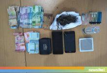 Photo of Penyalahgunaan Narkoba, Bandar dan Pelajar Daerah Rejang Lebong Ditangkap Polisi