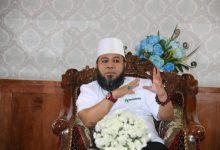 Photo of Walikota Bengkulu Keluarkan Surat Edaran PPKM